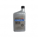 Моторное масло HONDA ULTIMATE Full Synthetic Motor Oil 0W-20 SN (0,946л)
