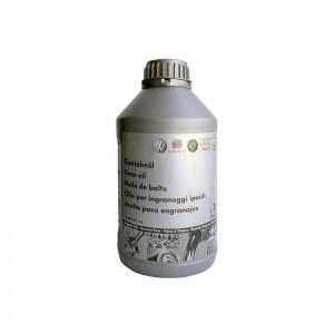Трансмиссионное масло VOLKSWAGEN G052 512 (1л)